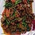 烤羊肉 (孜然羊肉)(羊肉串)