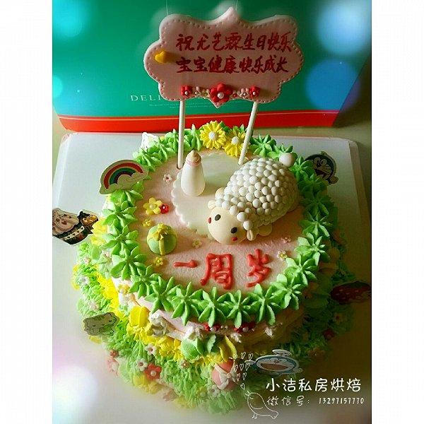 小羊半翻糖生日蛋糕
