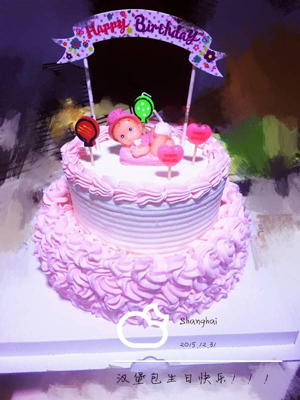 汉堡包是个好女儿的给女生做的生日蛋糕姑娘的街抽烟做法拍图片