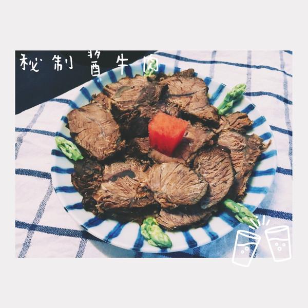 苏小沫的家传秘制卤样子成果的v样子做法照_豆倒挂金钟种子的牛肉图片