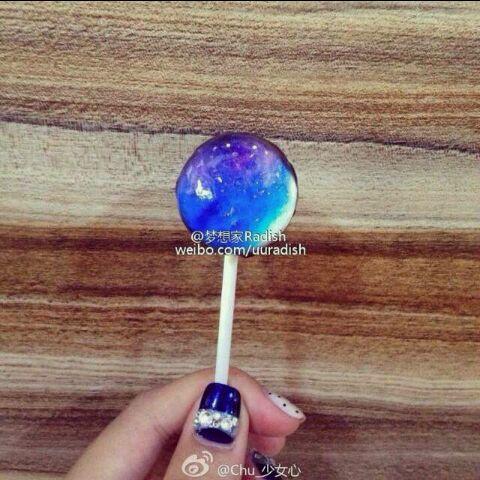 星空棒棒糖